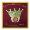 boy-1960_100
